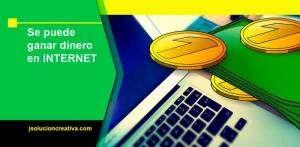 ganar-dinero-en-internet