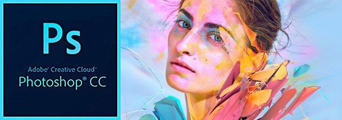 Adobe Photoshop editor de imagenes