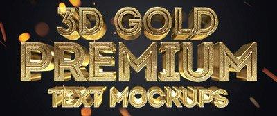 3D-Gold-Text-Styles-envato